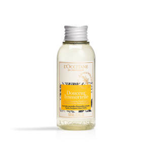 Up-Lifting Home Diffuser Refill